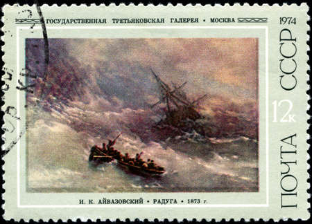 philanthropist: USSR - CIRCA 1974: a stamp printed by USSR, shows  1873 artist Aivazovsky - world-renowned Russian , marine painter, battle scenes, collector and philanthropist, circa 1974 Editorial