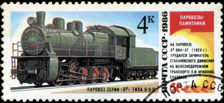 USSR- CIRCA 1986: A stamp printed in the USSR shows the ZU-684-37 steam locomotive made in 1929, circa 1986.