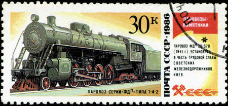 USSR- CIRCA 1986: A stamp printed in the USSR shows the FDP 20-578 steam locomotive made in 1941, circa 1986.