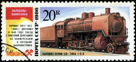 USSR- CIRCA 1986: A stamp printed in the USSR shows the CO17-1613 steam locomotive made in 1945, circa 1986.