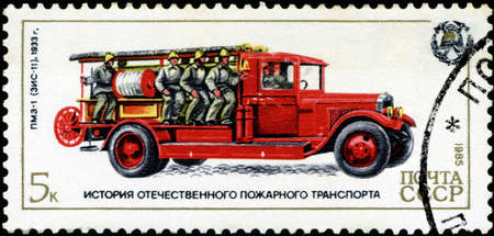 USSR - CIRCA 1985: A stamp printed by USSR shows the fire trucks. series, circa 1985