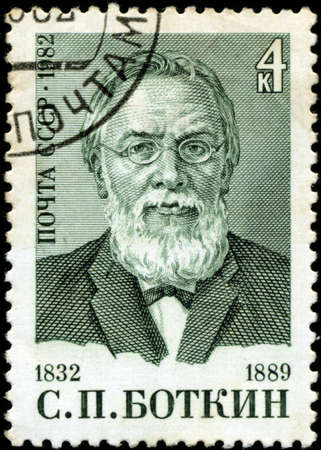 clinician: USSR - CIRCA 1982: The stamp printed in the Soviet Union, shows portrait , Sergei P. Botkin (1832-1889) Russian clinician, therapist, and activist, circa 1982 Editorial