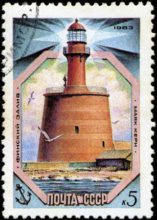 USSR - CIRCA 1983: A stamp from the USSR shows image of a  Gulf of Finland lighthouse, circa 1983