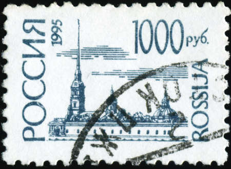 RUSSIA - CIRCA 1995: A stamp printed in Russia shows Peter and Paul Fortress, circa 1995