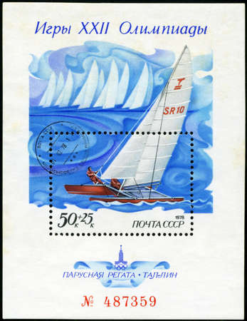 olympiad: USSR - CIRCA 1978  A post stamp printed in USSR shows yachts regatta in Tallinn, with inscription and name of series  Games of XXII Olympiad, 1980 , circa 1978