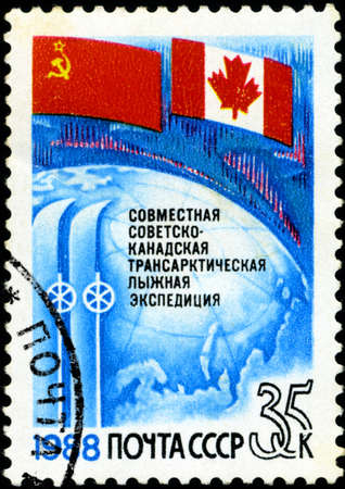 RUSSIA - CIRCA 1988  stamp printed by Russia, shows Soviet Canada transarctic ski expedition, circa 1988