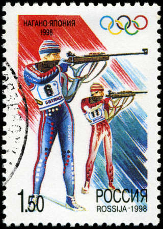 circa: RUSSIA - CIRCA 1998  Postage stamps printed in Russia dedicated to XVIII Winter Olympic Games  1998  in Nagano, Japan, circa 1998