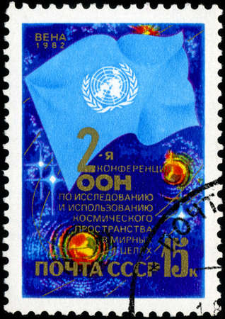 RUSSIA - CIRCA 1982  stamp printed by Russia, shows Outer Space, UN flag, circa 1982