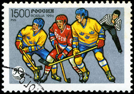 USSR - CIRCA 1996  A stamp printed in Russia  shows the Ice Hockey, circa 1996