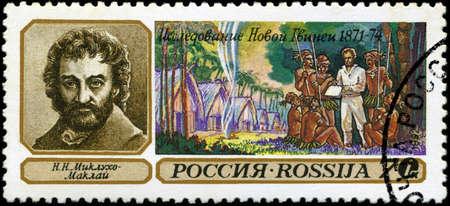 new guinea: URSS - CIRCA 1992 francobollo stampato in URSS mostra ritratto di Miklukho - Maclay e aborigeni con la scritta Miklukho - Maclay, indagine della Nuova Guinea 1871-1874, circa 1992