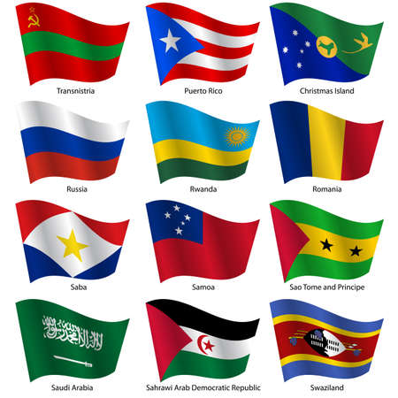 Set  Flags of world sovereign states. Vector illustration. Set number 13. Exact colors. Easy changes. Vector