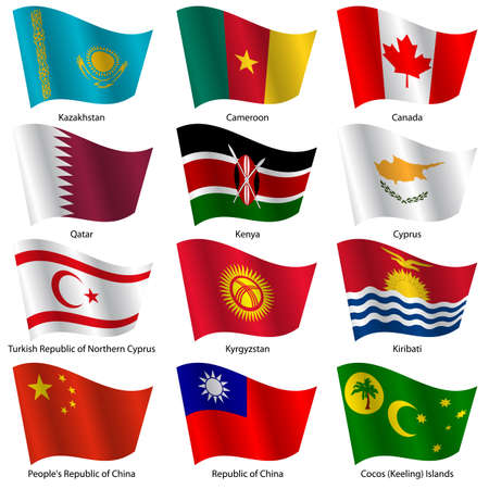 cocos: Set  Flags of world sovereign states. Vector illustration. Set number 7. Exact colors. Easy changes.