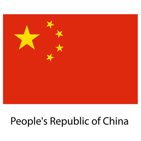 peoples republic of china: Flag  of the country  peoples republic of china. Vector illustration.  Exact colors.