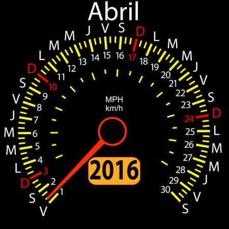 4월: 2016 year calendar speedometer car in Spanish, April. Vector illustration.