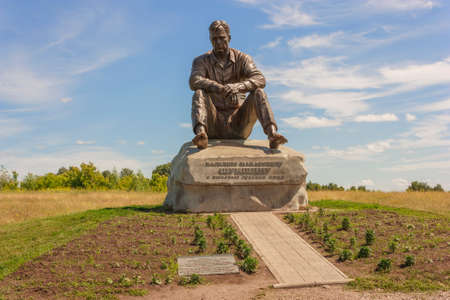 screenwriter: Monument on Mount Picket - sculpture Vasily Shukshin.