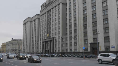 Facade of the State Duma, Parliament building of Russian Federation, landmark in central Moscow.