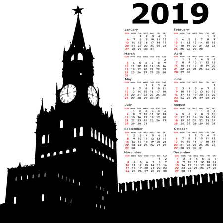 Stilvoller Kalender mit Moskau, Russland, Kreml-Spasskaya-Turm mit Uhr für 2019.