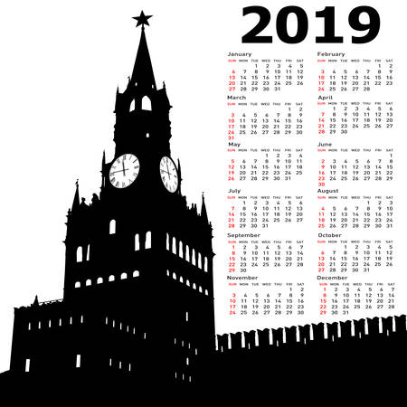 Stylish calendar with Moscow, Russia, Kremlin Spasskaya Tower with clock for 2019.