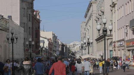 MOSCOW - JULE 27: Walk people along Old Arbat Street on Jule 27, 2019 in Moscow, Russia.