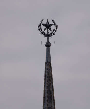 The spire of the hotel Ukraine against the sky in Moscow.