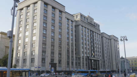 Facade of the State Duma, Parliament building of Russian Federation, landmark in central Moscow. Stock fotó