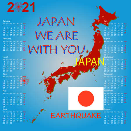 Calendar Japan map with danger on an atomic power station for 2021.