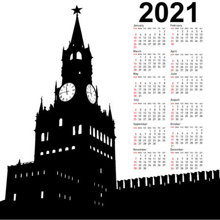 Stylish calendar with Moscow, Russia, Kremlin Spasskaya Tower with clock for 2021.