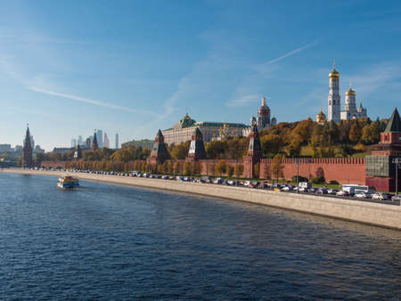 Sunny summer day moscow river bay kremlin.