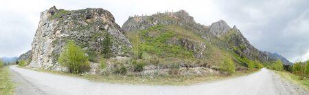 undisturbed: Altai Mountains;  road, plantation of medicinal herb; fresh air and undisturbed, pristine nature. Illustration;