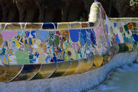 Bench at Park Guell Stock Photo