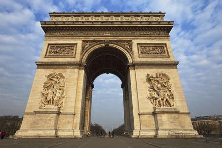 Arc de Triomphe - Arch of Triumph, Paris, France Stock Photo