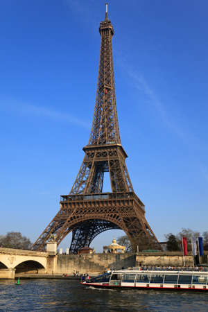 Eiffel Tower, the view from the waterfront. Paris, France.