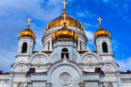 fasade: View of fasade Cathedral of Christ the Savior in Moscow, Russia