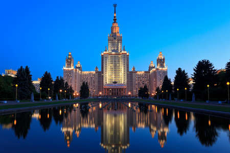 Lomonosov Moscow State University, Main Building at night. Russia