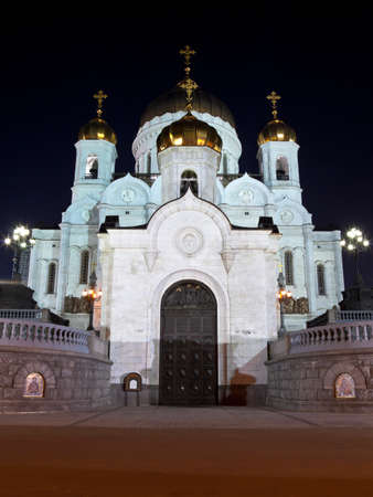 View on the Cathedral of Christ the Savior at night