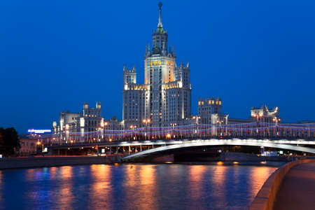 High-rise building on Kotelnicheskaya embankment in Moscow at night, Russia. Editorial