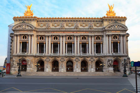 Facade of The Opera or Palace Garnier. Paris, France.  Editorial