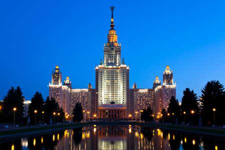 Lomonosov Moscow State University, Main Building at night. Russia Editorial