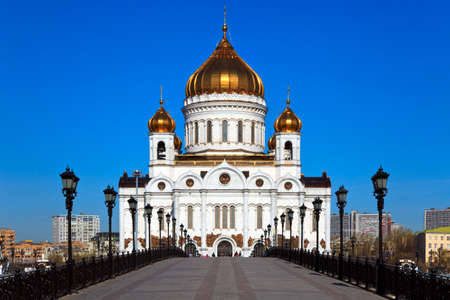 The Cathedral of Christ the Savior and the Patriarchal bridge, Moscow, Russia Stock Photo
