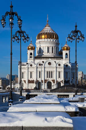 patriarchal: The Cathedral of Christ the Savior and the Patriarchal bridge, Moscow, Russia Stock Photo