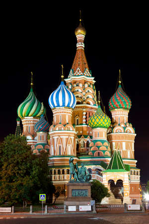 Cathedral of the Intercession (St. Basils Cathedral) in Moscow. Night view from Red Square. photo