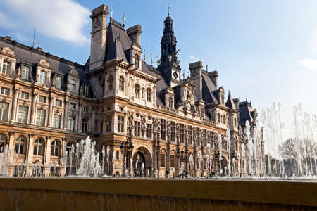 Hotel de Ville, City Hall of Paris. France.  Stock Photo - 22688786