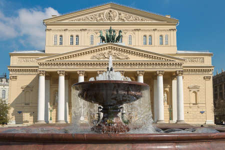 Fountain in the square near the Bolshoi Theatre, Moscow, Russia