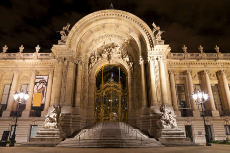 The main entrance to the Petit Palais at night. Paris, France.