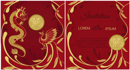 Chinese wedding card invitation,dragon and phoenix for symbolism in traditional Chinese wedding and marriages with Chinese text - Double happiness meaning. Иллюстрация