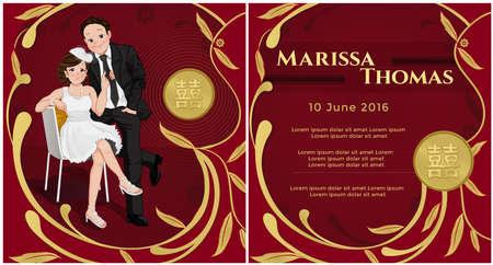Hochzeit chinesische Einladungskarte, Braut sitzt auf dem Stuhl und zieht auf den Menschen Krawatte mit glücklichem Gesicht und chinesischen Text für Glück Bedeutung Standard-Bild - 60260115