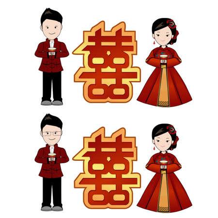 Chinesische Hochzeit Cartoon, Tee-Zeremonie mit chinesischen Text [Double Glück]. Braut und Bräutigam in der traditionellen chinesischen Hochzeitskleid und hält Tee mit glücklichen Gesicht. Standard-Bild - 68966137