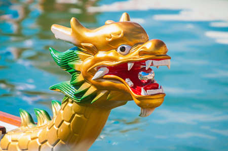 Dragon head on the dragonboat photo