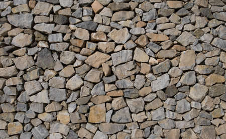 random stone wall texture, made from rough stone