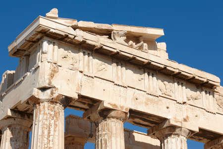 friso: Acr�polis de Atenas. Friso del Parten�n. Grecia. Horizontal